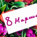 March_8_Tulips_Russian_516412_2560x1080